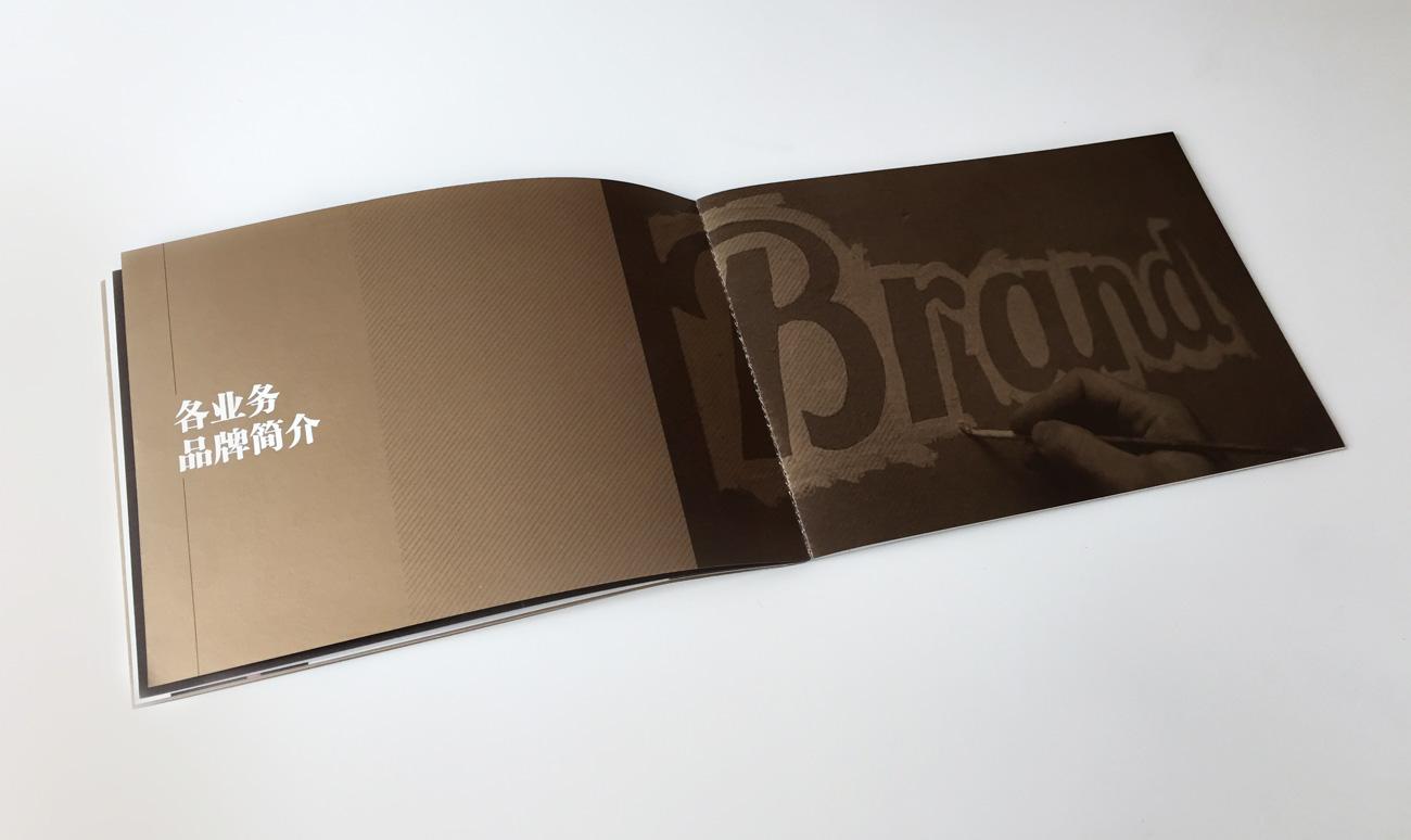 brochure2_edit
