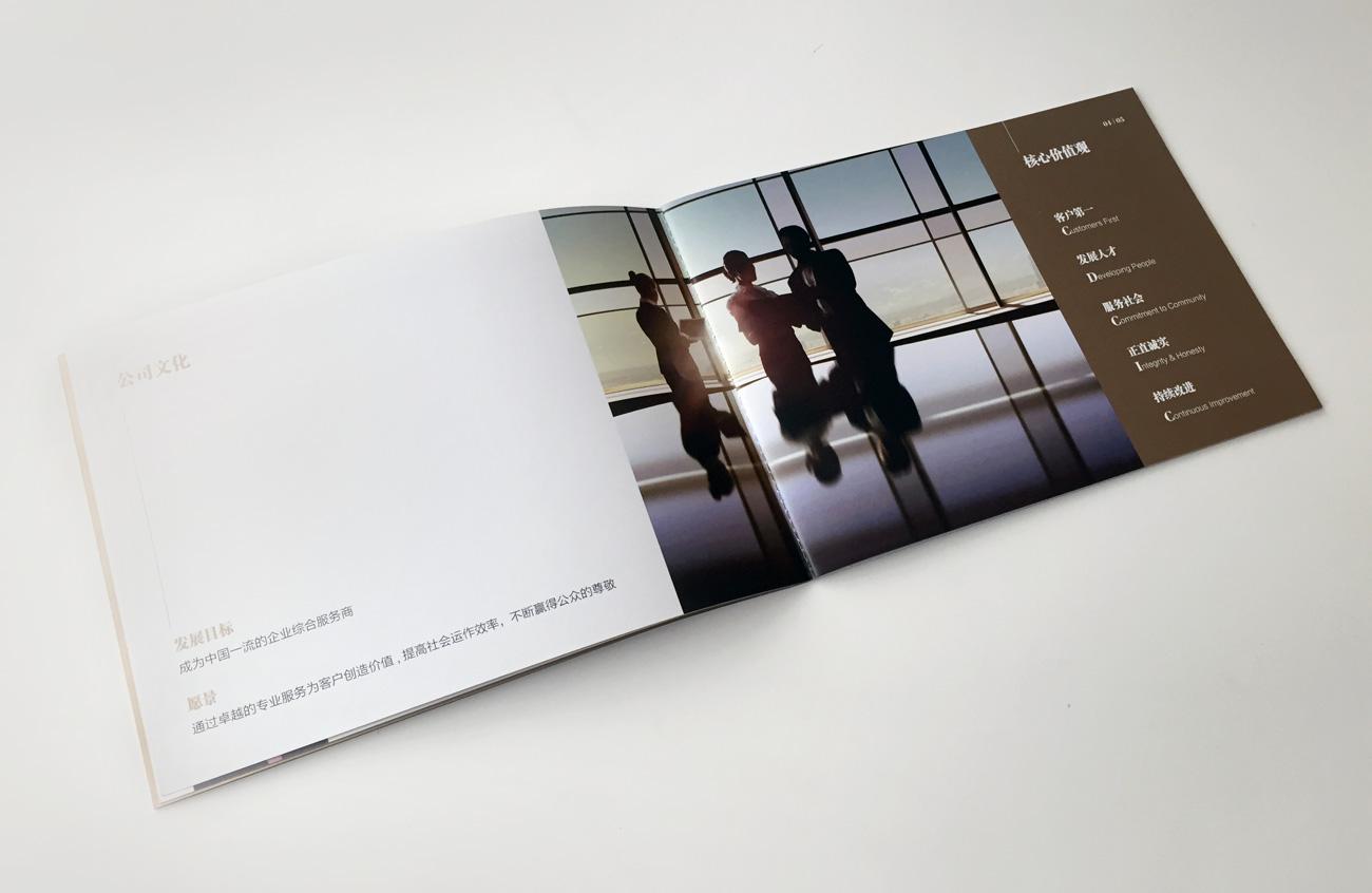 brochure4_edit