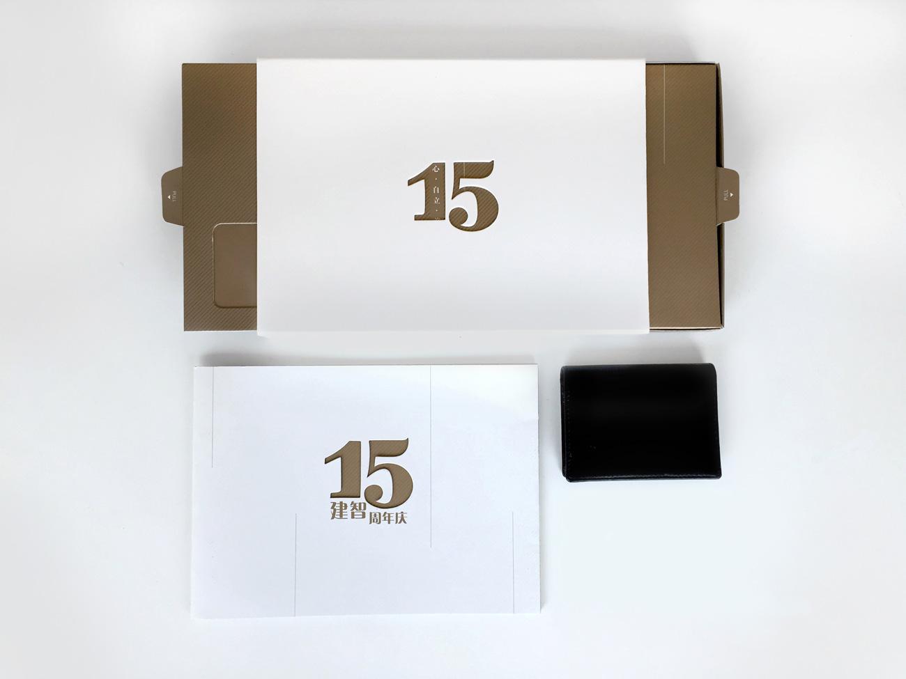 15_Packaging3_edit
