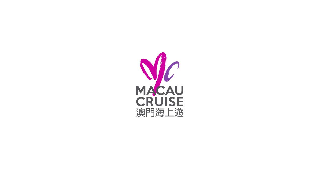 Macau Cruise Logo